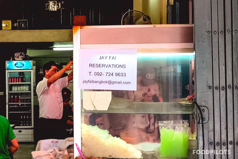 Jay Fai Telefonnummer und e.mail Adresse